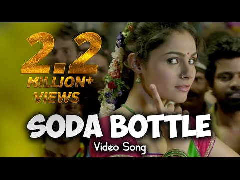 Soda Bottle - Poojai | Vishal, Shruti | Hari | Yuvan | Video Song video
