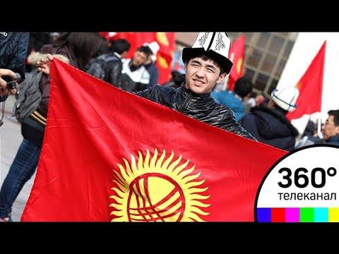 В Киргизии завершились выборы президента республики