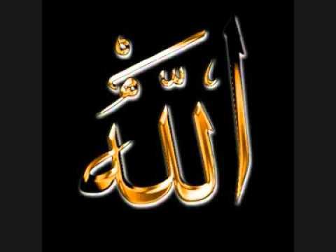 Surah El Fatiha Ihlas Felek En Nas-Sheykh Mishari Rasid Alafasy.