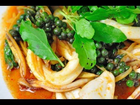 ปลาหมึกผัดฉ่า Seafood Spicy Stir-Fry