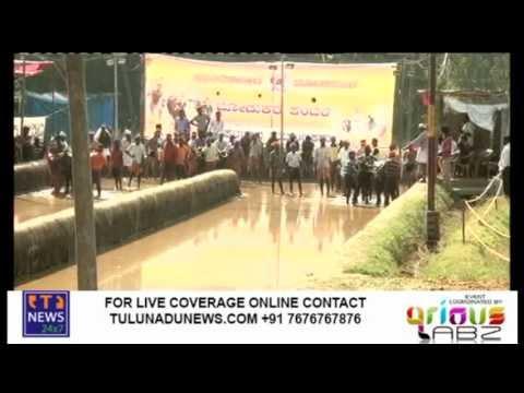 Tulunadu News - Aikala Kanthabare Boodabare Jodukere Kambala 2013 DVD 2