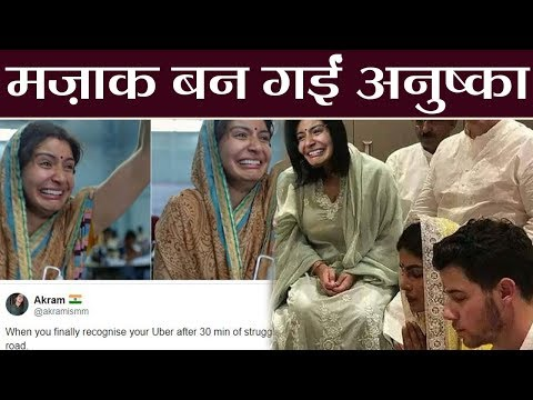 Anushka Sharma's Crying Scene from Sui Dhaaga Trailer turns into Hilarious Memes | FilmiBeat