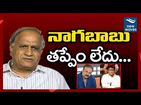 నాగబాబు తప్పేంలేదు.. Telakapalli Ravi Analysis on Nagababu and Balakrishna Controversy | New Waves