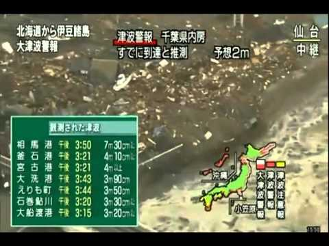 2011 Tōhoku Japan, Full Live, Before Warning of Quake 〜 Attacking of Tsunami