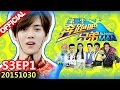 "[ENG SUB] Running Man S3EP1 ""Curse of the Flower"" 20151030 【ZhejiangTV HD1080P】"