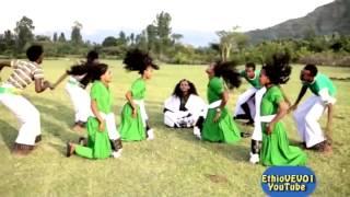 Hana Mekonin - Nama ናማ (Amharic)