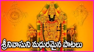 Best Devotional Songs Of Lord Venkateswara Swamy I
