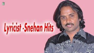 Snehan Special Super Hits Audio Jukebox