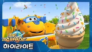 [Super Wings2 Highlight] The Large Little Laddie | Season2 E12