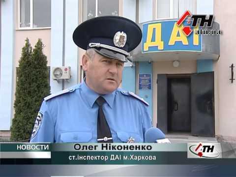29.04.13 — В Харькове не разминулись Daewoo и бетоносмеситель