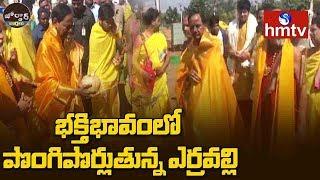 KCR Starts Maha Rudra Sahita Sahasra Chandi Yagam at Erravelli | Jordar News | hmtv