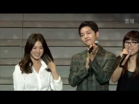 160617 송중기 송혜교 송송커플 Song Hye Kyo Song Joong Ki Chengdu Fan Meeting Part 3 Song Song Couple 宋仲基 宋慧乔