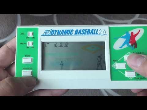EPOCH Dynamic Baseball(ダイナミックベースボール)/ LSI game 80's