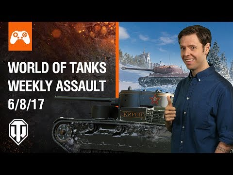 World of Tanks Weekly Assault #7