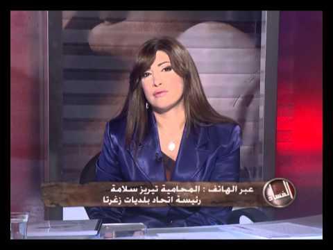 الفساد حلقة 19-12-2012 كاملة