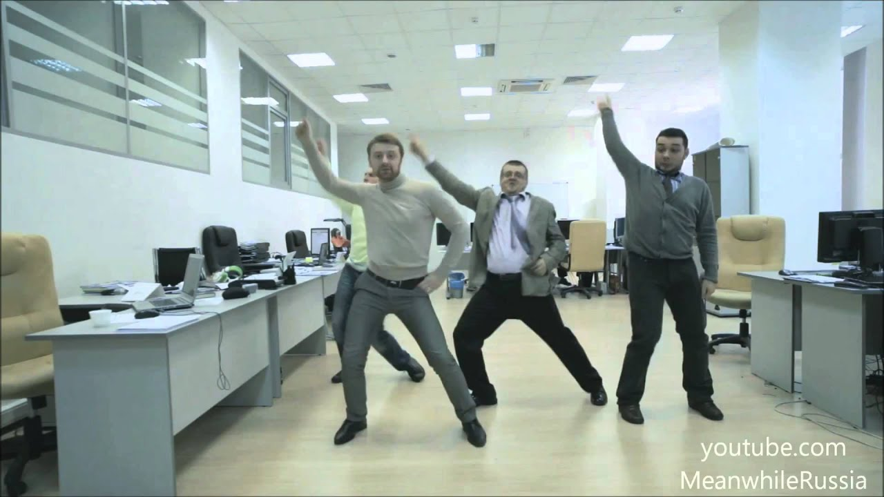 Смотреть онлайн dancing bear на корпоративе 2 фотография