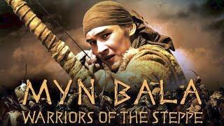 Download Lagu Myn Bala / Bin Bala - Kazak filmi - Türkçe altyazı Gratis STAFABAND