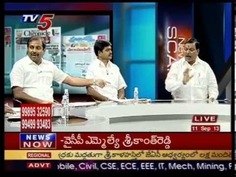 Jagan Case Charge Sheet Debate In News Scan - TV5