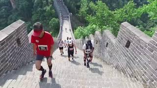 Maratón en la Gran Muralla China