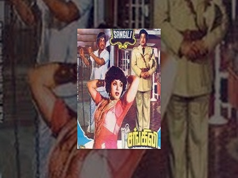 watch full tamil movie online