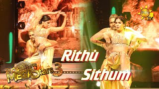 Rithu Akarsha with Sithum   Mega Stars 3 | Round 4 | 2021-06-20