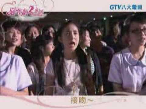 惡作劇二吻 They Kiss Again Ep14 預告 video