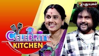 Actors Ravi & Seetha in Celebrity Kitchen 21-02-2016 Puthuyugam Tv