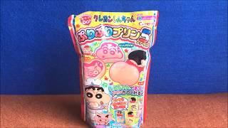 POPIN COOKIN của Nhật Bản LÀM MÔNG SHIN & BIA TƯƠI, Happy Kitchen Krackie Popin Cookin (Chim Xinh)