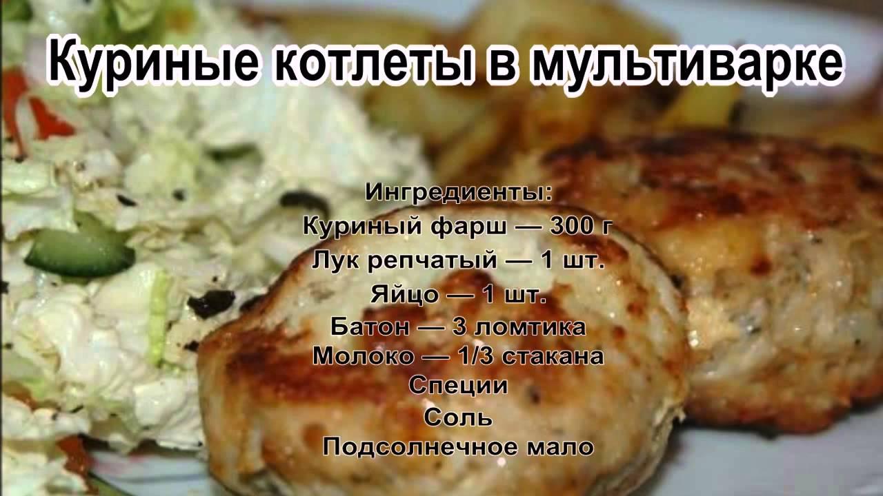 Рецепты i самых вкусных котлет из фарша