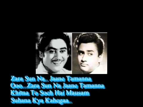 In Memory of Dev Anand- Chhod Do Aanchal- Paying Guest ( full...