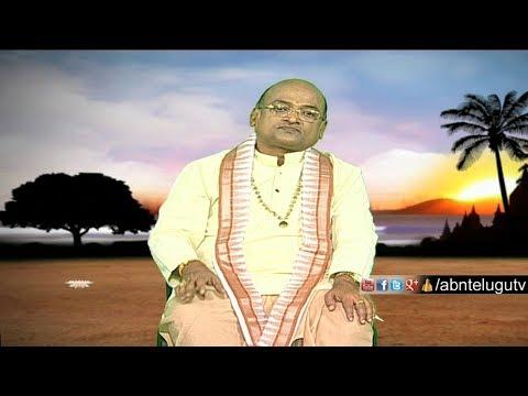 Garikapati Narasimha Rao About Gandhari Story | Nava Jeevana Vedam | Episode 1240 | ABN Telugu
