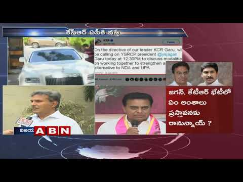 TDP MP Kesineni Nani face to face over Jagan KTR Meeting | ABN Telugu