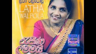 Lata Walpola beautiful rare original film song - Premaye Chandraya