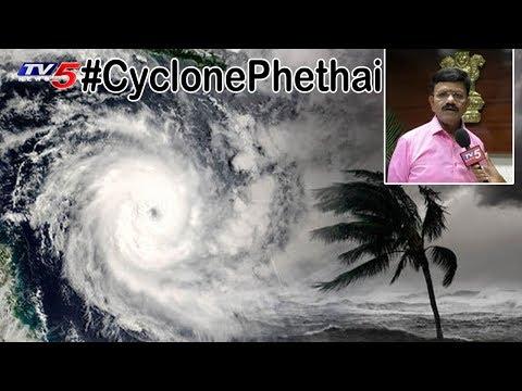 దూసుకొస్తున్న పెథాయ్ | Weather Department On Cyclone Phethai | TV5 News