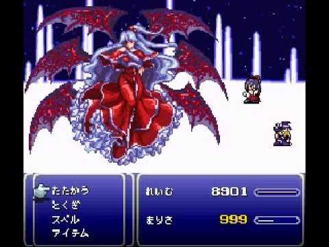 Final Fantasy 7 - One Winged Angel(Touhou Soundfont Remix)