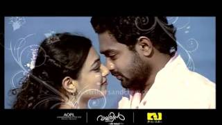 Salt N' Pepper - Malayalam Film Violin Song Teaser Chiraku Veeshi ....♥♥♥