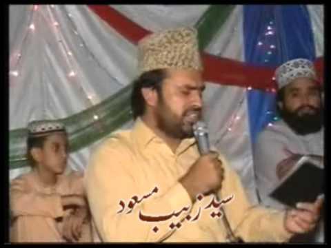 Syed Zabeeb Masood - Naat Written By Junaid Naseem Sethi video