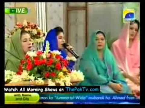 FALAQ SAY DAROOD O SALAM AA RAHAH HAI BY MAHRUKH RIAZ ON GEO 2012   YouTube