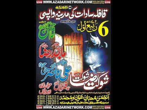 Live Majlis 6 Rabi ul Awal 2018 Allama Iqbal Colony Faisalabad