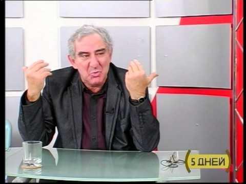Программа 5 дней Марина Жуковская Михаил Казиник