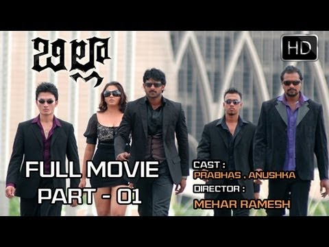 Billa Telugu Movie Full Movie ( Prabhas, Anushka, Namitha ) Part 01 08 video