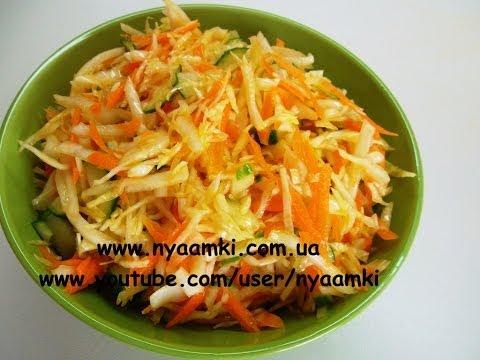 Вкусно и просто: Легкий салат из белокочанной капусты. Видео рецепт.