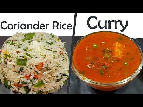 Coriander Rice Aloo Curry Quick Easy Simple Pulao Recipe कोथमीर पुलाव आलू करी रेसिपी