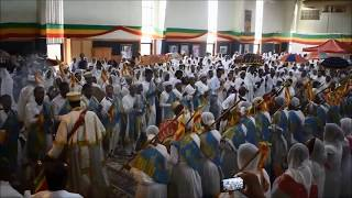 SEthiopian Orthodox Tewahedo Church . Michael's Feast Day at Debre Meheret St. Michael EOTC