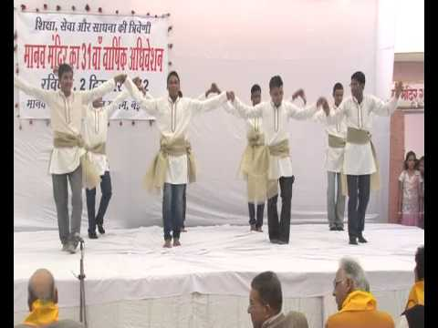 Annual Function 2012, Phir Bhi Dil Hai Hindustani Song By Manav Mandir Gurukul Children video
