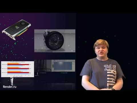 NVIDIA Quadro FX 1800 Review - Intro