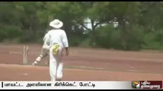 Inter-District Under 19 Cricket tournament begins in Karaikudi