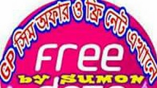 New Gp Free Net all sim unlimited 15/3/2017 + রবি free net new Trick