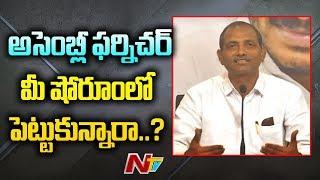YSRCP MLA Gopireddy Srinivasa Reddy Slams Kodela Over Assembly Missing Furniture