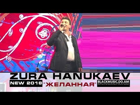 Sammy Flash feat. Zura Hanukaev - Желанная 2018 ( Spitakci Hayko Cover) Alla yar